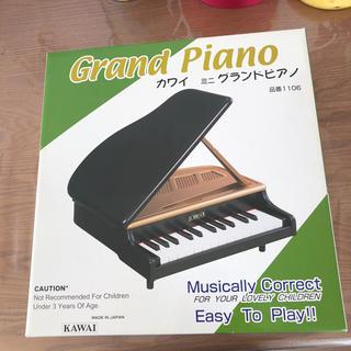 ヤマハ(ヤマハ)の専用中‼️  カワイ ミニ グランドピアノ(楽器のおもちゃ)
