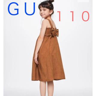 ジーユー(GU)のgu  GIRL バックリボン キャミ ワンピース 110 ブラック(ワンピース)