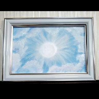 ヒーリング絵画*心の空   太陽   日射し  青空   sky 子供部屋(絵画/タペストリー)