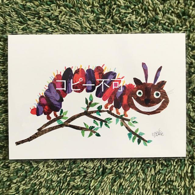 ふしぎの国のアリス(フシギノクニノアリス)の限定♡不思議の国のアリス展 ポストカード チェシャネコいもむし エンタメ/ホビーのおもちゃ/ぬいぐるみ(キャラクターグッズ)の商品写真