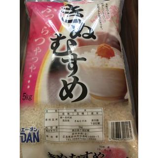 米 5kg(米/穀物)