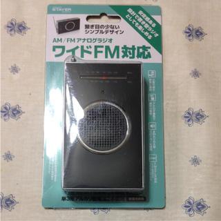 AM FMラジオ ワイドFM対応(ラジオ)
