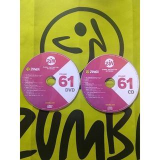 Zumba - ZUMBA ズンバ ZIN61 CD&DVD インストラクター専用