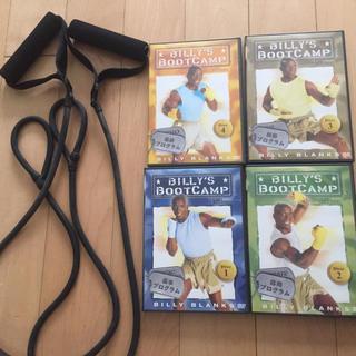 ビリーズブートキャンプ DVD 4枚 バンド付き(スポーツ/フィットネス)