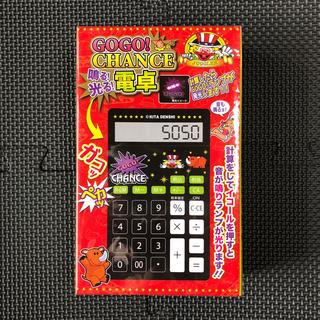 キタデンシ(北電子)のぷり様専用 ジャグラー 電卓 ピンクカラー(パチンコ/パチスロ)