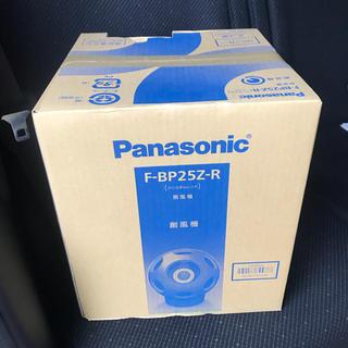 パナソニック(Panasonic)のパナソニック サーキュレーター 扇風機 創風気(サーキュレーター)