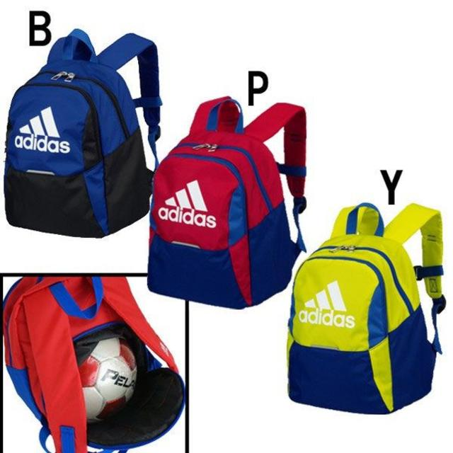 adidas(アディダス)のアディダス リュック ボールバッグ サッカー 赤 ピンク ブルー スポーツ/アウトドアのサッカー/フットサル(その他)の商品写真