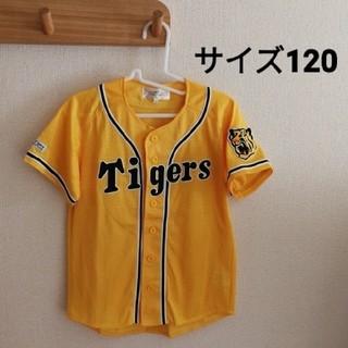 ハンシンタイガース(阪神タイガース)の阪神タイガース メッシュユニフォーム(応援グッズ)
