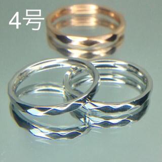 錆びない 変色しない  ピンキーリング プラズマカット 4号 シルバー(リング(指輪))