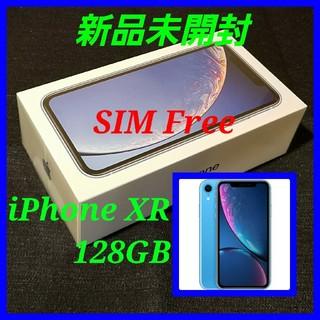 アップル(Apple)の【新品未開封/SIMフリー】iPhone XR 128GB/ブルー/判定○(スマートフォン本体)