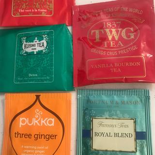 紅茶 お試しセット(茶)