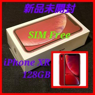 アップル(Apple)の【新品未開封/SIMフリー】iPhone XR 128GB レッド/判定○(スマートフォン本体)