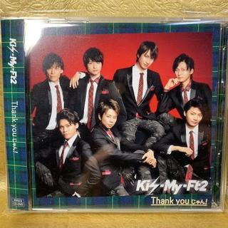 Kis-My-Ft2 / Thank youじゃん!(ポップス/ロック(邦楽))