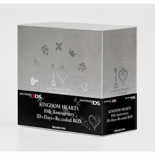 ニンテンドー3DS(ニンテンドー3DS)のキングダムハーツ10th Anniversary BOX(家庭用ゲームソフト)
