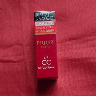 プリオール(PRIOR)のプリオール 美リフト リップCC n アプリコット(口紅)
