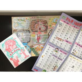 小学ポピー☆2年生☆かけ算九九CD・ポスター、2年生で習う漢字表(キッズ/ファミリー)