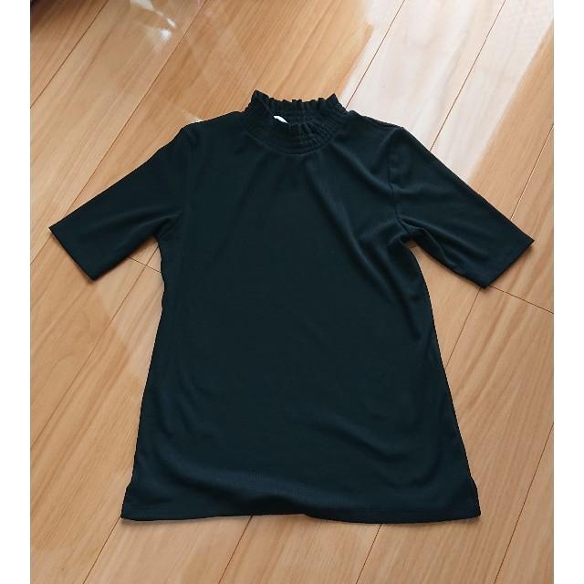 しまむら(シマムラ)の半袖 フリルネック カットソー 黒 レディースのトップス(カットソー(半袖/袖なし))の商品写真
