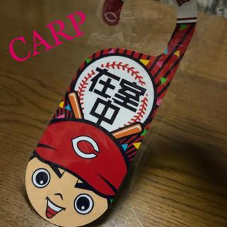 ヒロシマトウヨウカープ(広島東洋カープ)の新品*CARPドアプレート(その他)