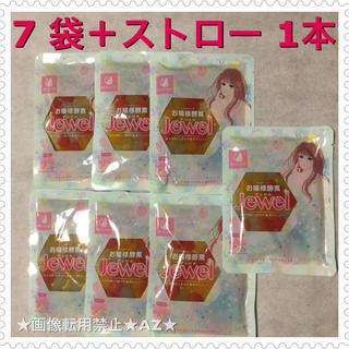 . 大人気 .お嬢様酵素Jewel x 7袋 ストロー 1本付き ☺︎.