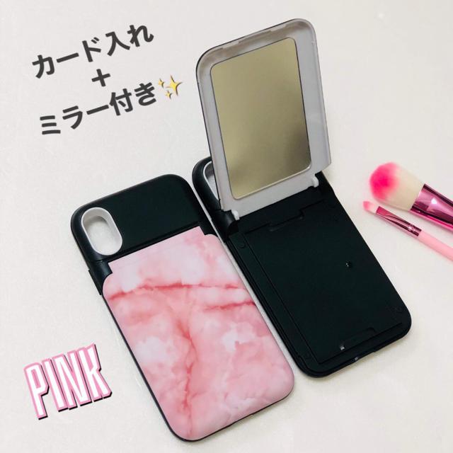 644e0f99da 化粧直しに最適❤ 鏡 スタンド iPhone 7,8,plus,X ✨の通販 by ...