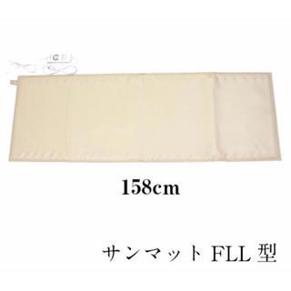 サンマット FLL型(その他)