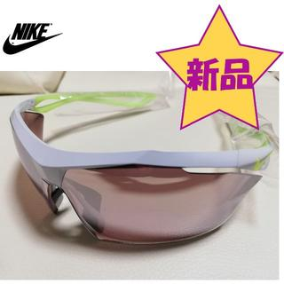 ナイキ(NIKE)の新品 ナイキ ヴェイパーウイング R サングラス(サングラス/メガネ)