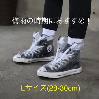 ビームス(BEAMS)の【定価以下】bPr BEAMS DRY STEPPERS/スニーカーレインカバー(長靴/レインシューズ)