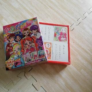 プリキュア セイカのかるた(カルタ/百人一首)