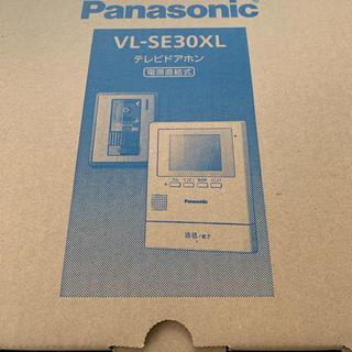 Panasonic - テレビドアホン Panasonic VL-SE30XL