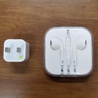アイフォーン(iPhone)のiPhone 未使用イヤホン、アダプター(変圧器/アダプター)
