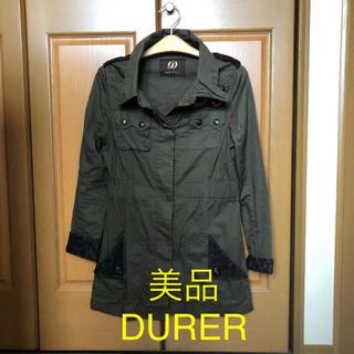 デュラス(DURAS)の美品❤️Durer ジャケット ブルゾン(ブルゾン)