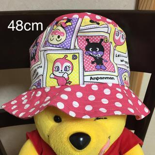 バンダイ(BANDAI)のアンパンマン 帽子 サイズ48cm(帽子)