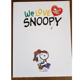 スヌーピー(SNOOPY)のピーナッツ50THセレブレーション公式ガイドブック(アート/エンタメ)