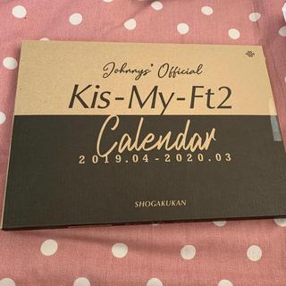 キスマイフットツー(Kis-My-Ft2)のキスマイカレンダー(カレンダー/スケジュール)