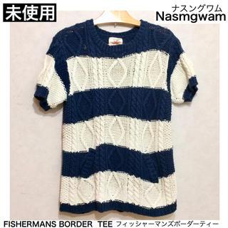 アールディーズ(aldies)の未使用 nasngwam 春ニット サマーニット 半袖 ネイビー×ホワイトS(ニット/セーター)
