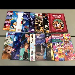 ディズニー(Disney)のファンダフルディズニー 15冊セット リゾート オフィシャル(アート/エンタメ/ホビー)
