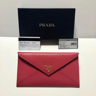 47241ebc3cee プラダ 長財布(マルチカラー)の通販 83点 | PRADAを買うならラクマ