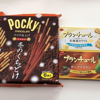 グリコ(グリコ)のチョコ菓子3点セット☆599円!!(菓子/デザート)