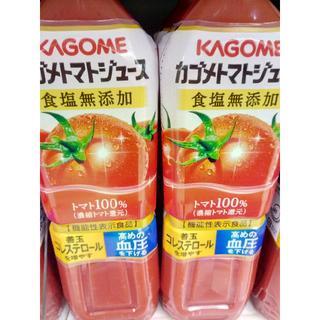 【送料無料】カゴメ トマトジュース食塩無添加 スマートPET 720ml×15本(ソフトドリンク)