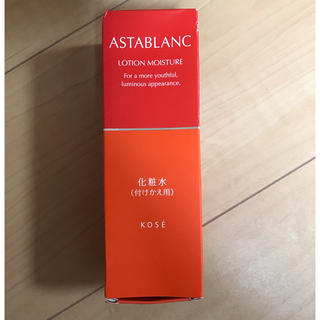 アスタブラン(ASTABLANC)のアスタブランローションモイスチュア(化粧水/ローション)
