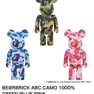 A BATHING APE - ape be@rbrick blue ベアブリック エイプ 1000%