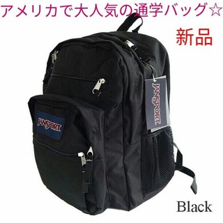 56e3f7cdeb2d JANSPORT - ジャンスポーツ リュックの通販 by Canoutas|ジャンスポーツ ...