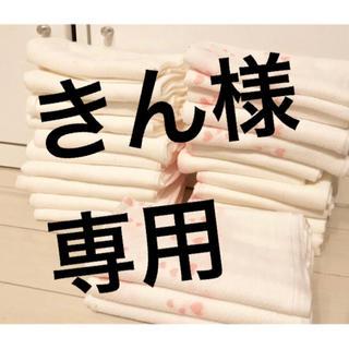 【きん様専用   未使用】布オムツ 輪おむつ ドビー 23枚  合計 3500円(布おむつ)