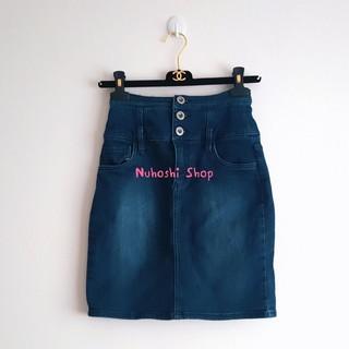 シマムラ(しまむら)のハイウエストデニムスカート♡(ミニスカート)