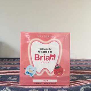 suha様専用 ブリアン いちご味60包(歯磨き粉)