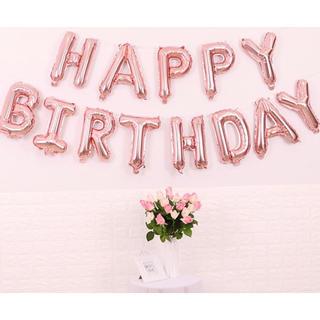 【誕生日用】飾り付け✨バルーン ピンクゴールド 風船(ウェルカムボード)