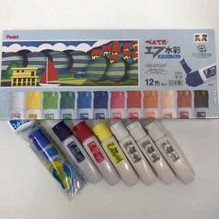 ペンテル(ぺんてる)の新品 ぺんてる 絵の具12色セット+オマケ7本(絵の具/ポスターカラー )