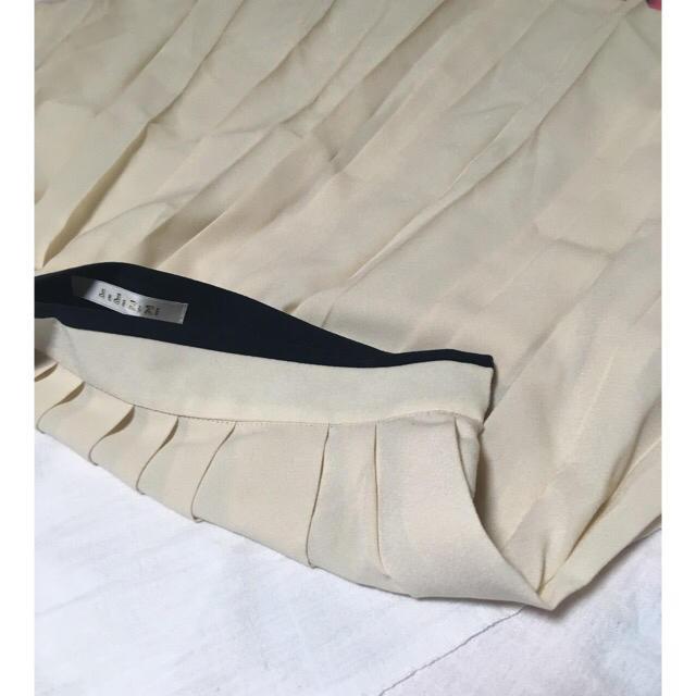 didizizi(ディディジジ)のdidizizi  プリーツ ホワイト スカート レディースのスカート(ひざ丈スカート)の商品写真