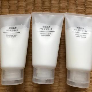 ムジルシリョウヒン(MUJI (無印良品))の無印 ハンドクリーム敏感肌用3本セット(ハンドクリーム)