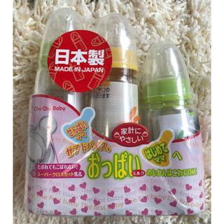 アカチャンホンポ(アカチャンホンポ)の哺乳瓶3本セット 新品・未使用(哺乳ビン)